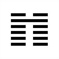 i_ching_08_pi