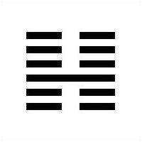 Hexagram 15: Modesty
