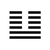 Hexagram 19: Approach