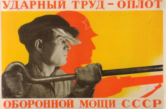 sovietart2