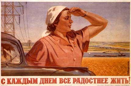 sovietart4