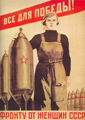 sovietart5