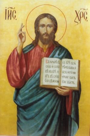 Jesus_Icon_-_JIW